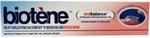 Biotene Oralbalance gel 50ml bij droge mond