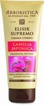 Erboristica Bodycreme Camelia japonica 200ml